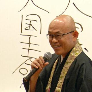 仏教文化講演会 7:日本の文化に溶け込んだ、「月のウサギ」にまつわる仏教のストーリー