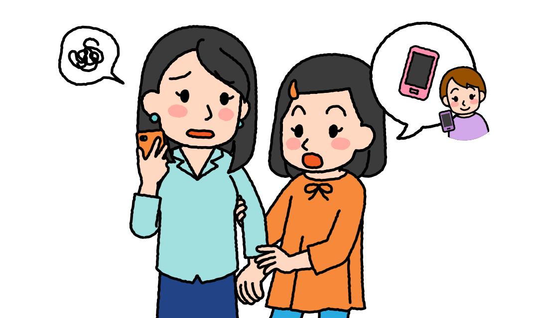 親のキモチ・子のキモチ:子どものスマホ、どうしたらいい?
