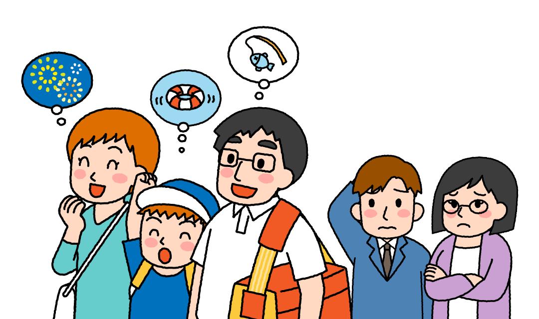 親のキモチ・子のキモチ:学校休んで旅行ってアリ?