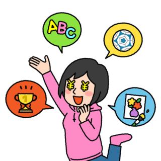 親のキモチ・子のキモチ:習い事はいつ始めたらいい?