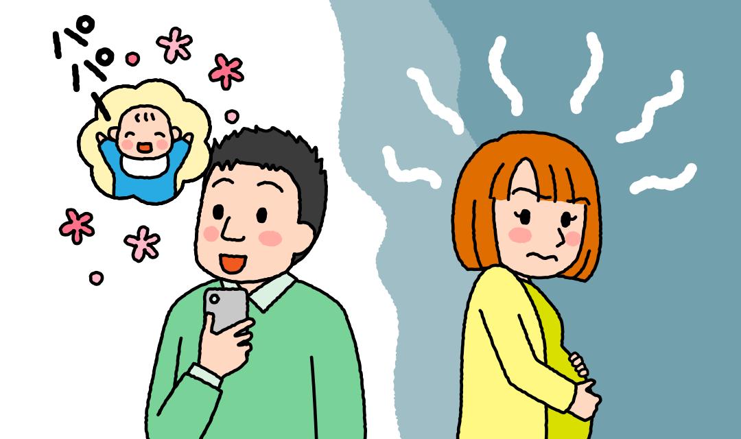 親のキモチ・子のキモチ:生まれる前から不安でいっぱい……