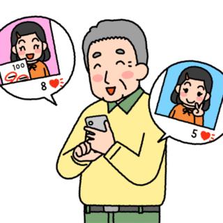 親のキモチ・子のキモチ:おじいちゃんのSNSに困惑