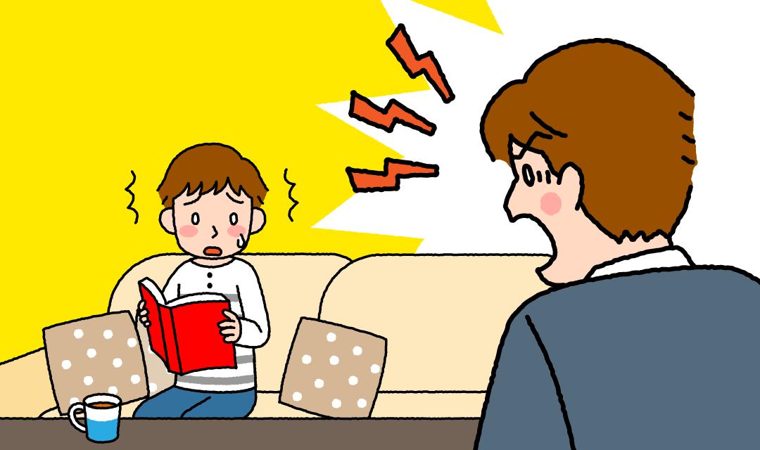 親のキモチ・子のキモチ:在宅パパは叱り過ぎ?