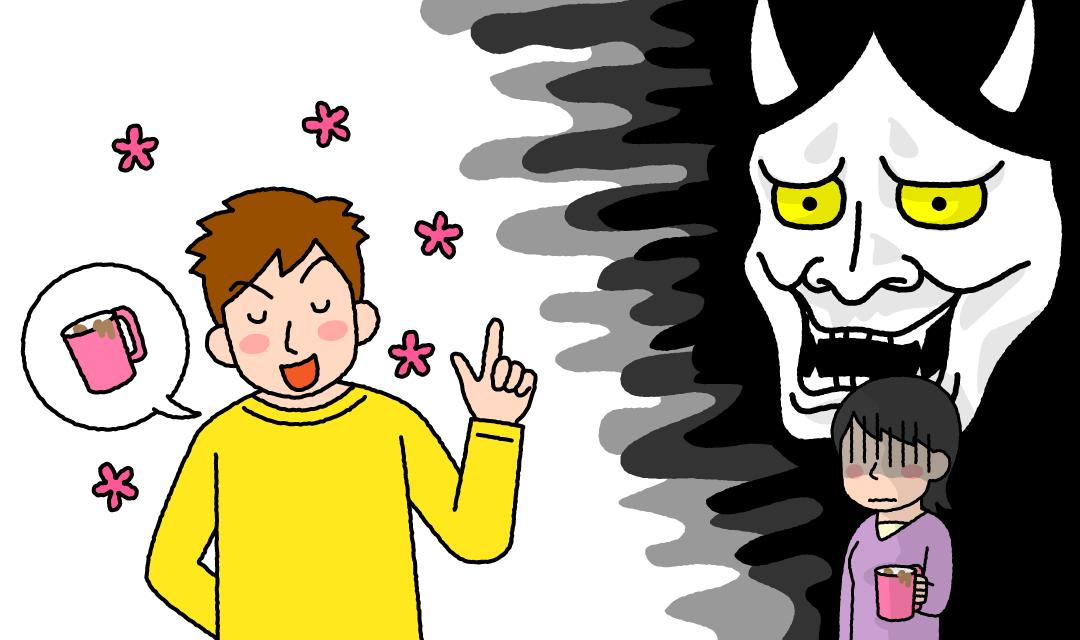 親のキモチ・子のキモチ:親の欠点、子どもにうつる?