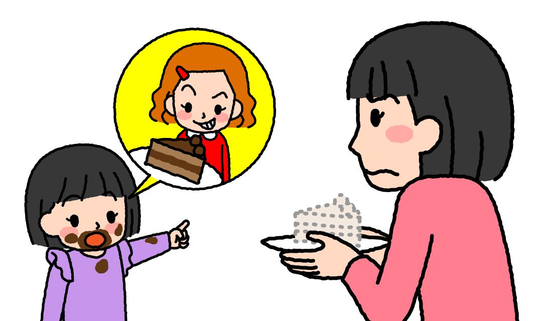 親のキモチ・子のキモチ:うちの子がウソをつくなんて!