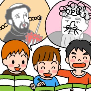 親のキモチ・子のキモチ:教科書にラクガキしないで!