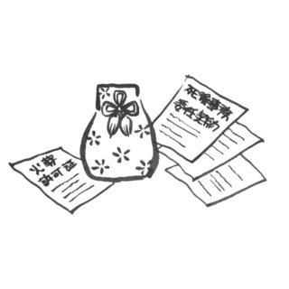 和尚と考える終活:死は「待ったなし!」【4】死後事務委任契約