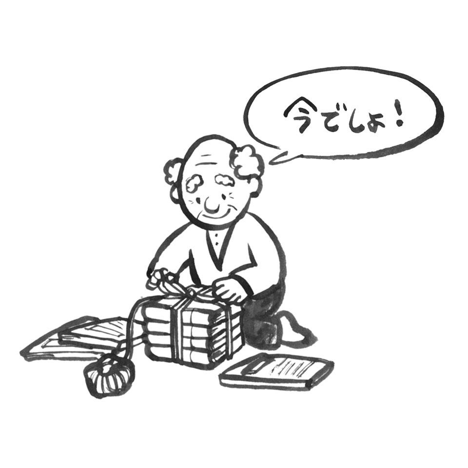 和尚と考える終活21:モノの整理・処分【2】~いつから始めますか