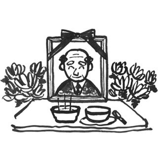 和尚と考える終活26:葬儀とは【1】~主役は誰?