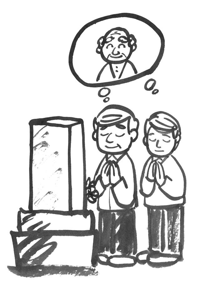 和尚と考える終活30:葬儀とは【5】~葬儀と宗教(前編)