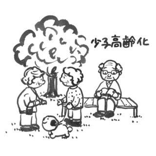 和尚と考える終活33:葬儀とは【8】~家族葬(前編)